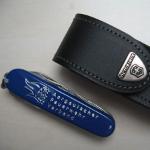 AFV Taschenmesser klein